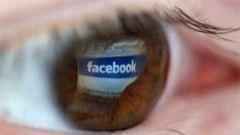 Facebook не даст покончить с собой!