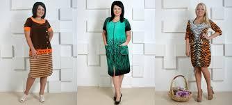 Трикотажная одежда: покупать или нет