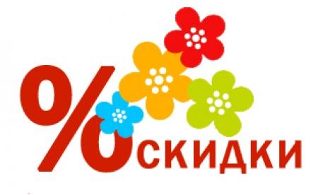 Реальные скидки с kupon-store.ru