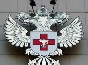 Минздрав предложил создать службу по защите прав психических больных