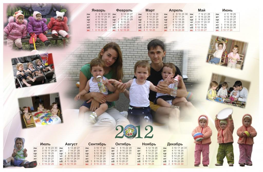 Особенности оригинальных календарей