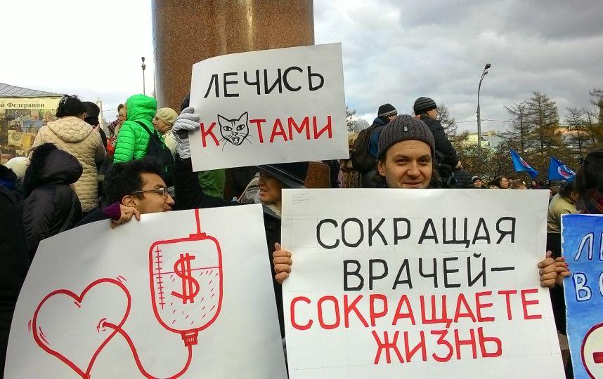 Ряды российских медиков ожидает новая волна сокращений