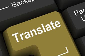 Как гарантировать себе качественный перевод