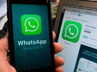 WhatsApp сближает подростков со сверстниками, показало исследование