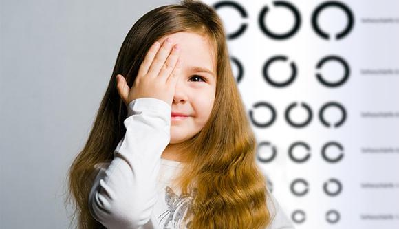 Профилактика глазных заболеваний у детей