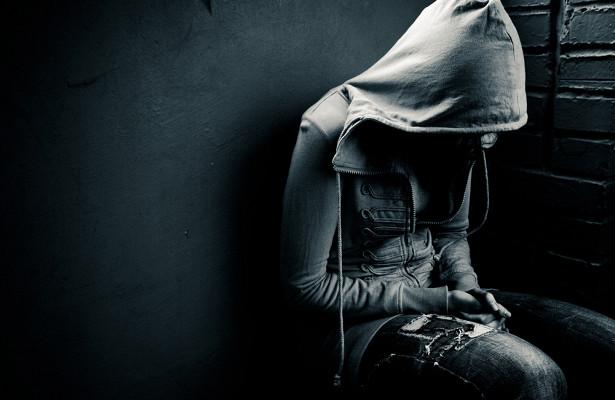 Ученые выявили новый тип депрессии