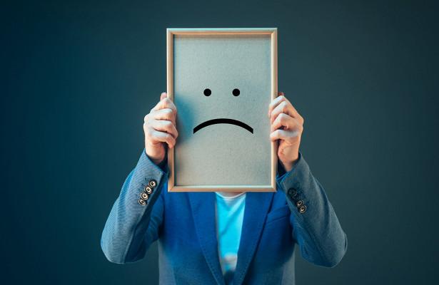 Американские ученые нашли причину пессимизма
