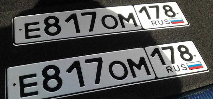 Восстановление гос номера в Украине, советы автовладельцам
