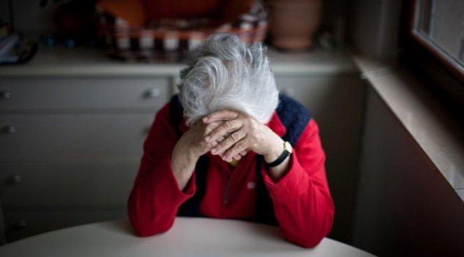 У 25% жителей планеты имеются депрессивные гены