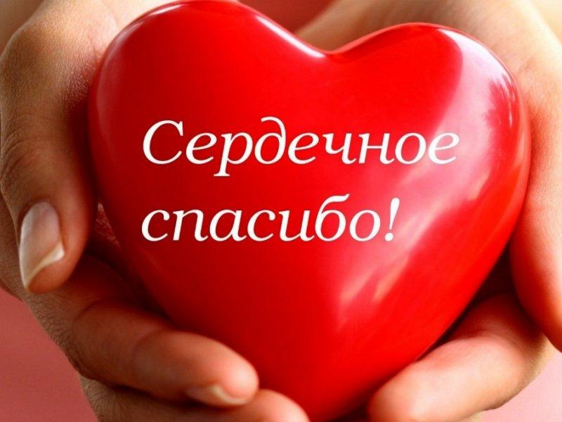 Волшебное слово «спасибо» избавляет от депрессии