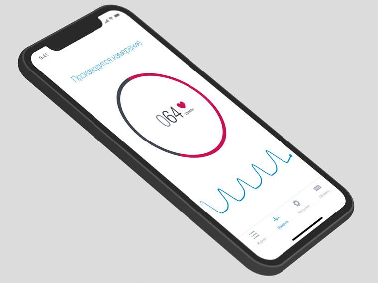 Приложения для Iphone. Runtastic PRO