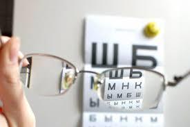 Профилактика заболеваний зрения у школьников