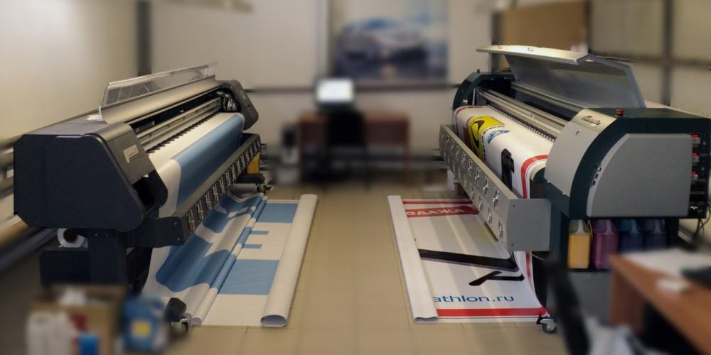 Все, что нужно знать о широкоформатной печати