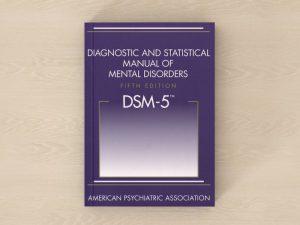 Отдельные психиатрические диагнозы ставить бесполезно