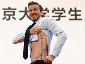 Обладатели татуировок принимают безрассудные решения