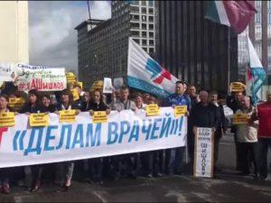 Сотни медиков требуют освободить врача-психиатра из Астрахани