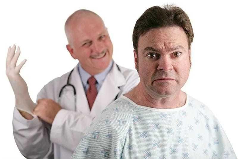 Рассмотрим подробно симптомы простатита
