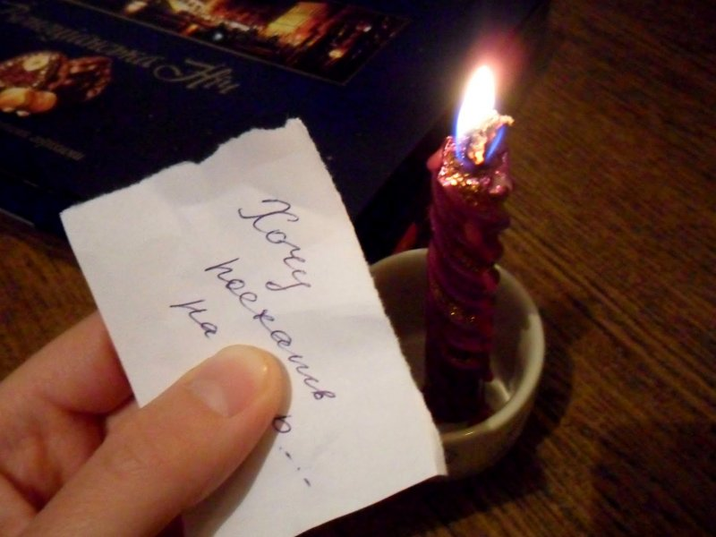 Психотерапевт рассказала, как правильно загадывать желание в новогоднюю ночь