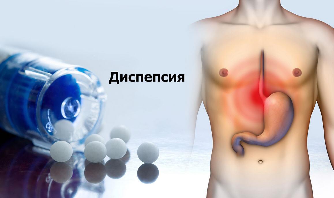 «Несварение желудка» (диспепсия): причины, классификация и особенности лечения