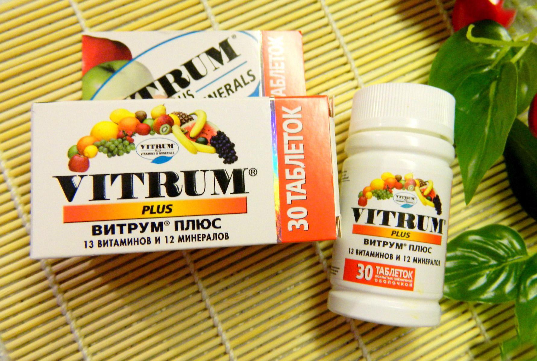 Восстановление жизненных сил витаминным комплексом Vitrum