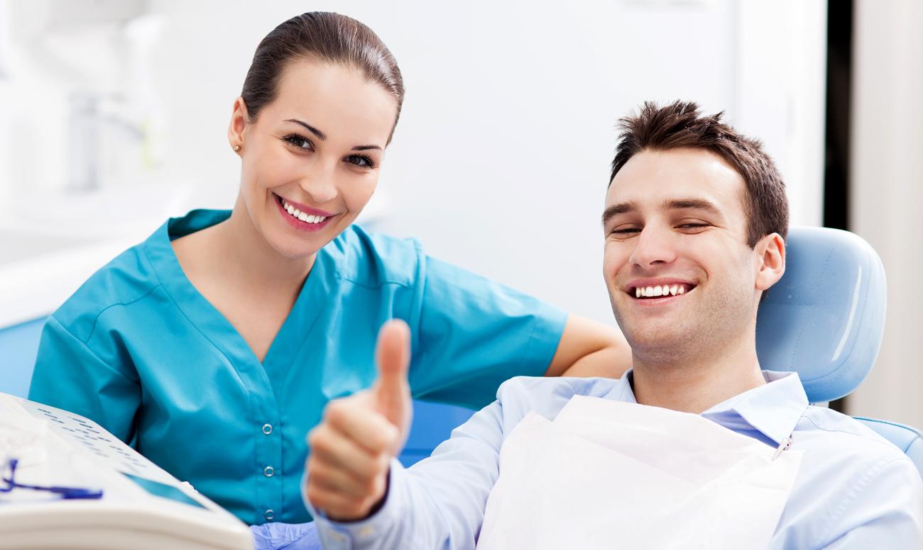 Стоматология в Подмосковье