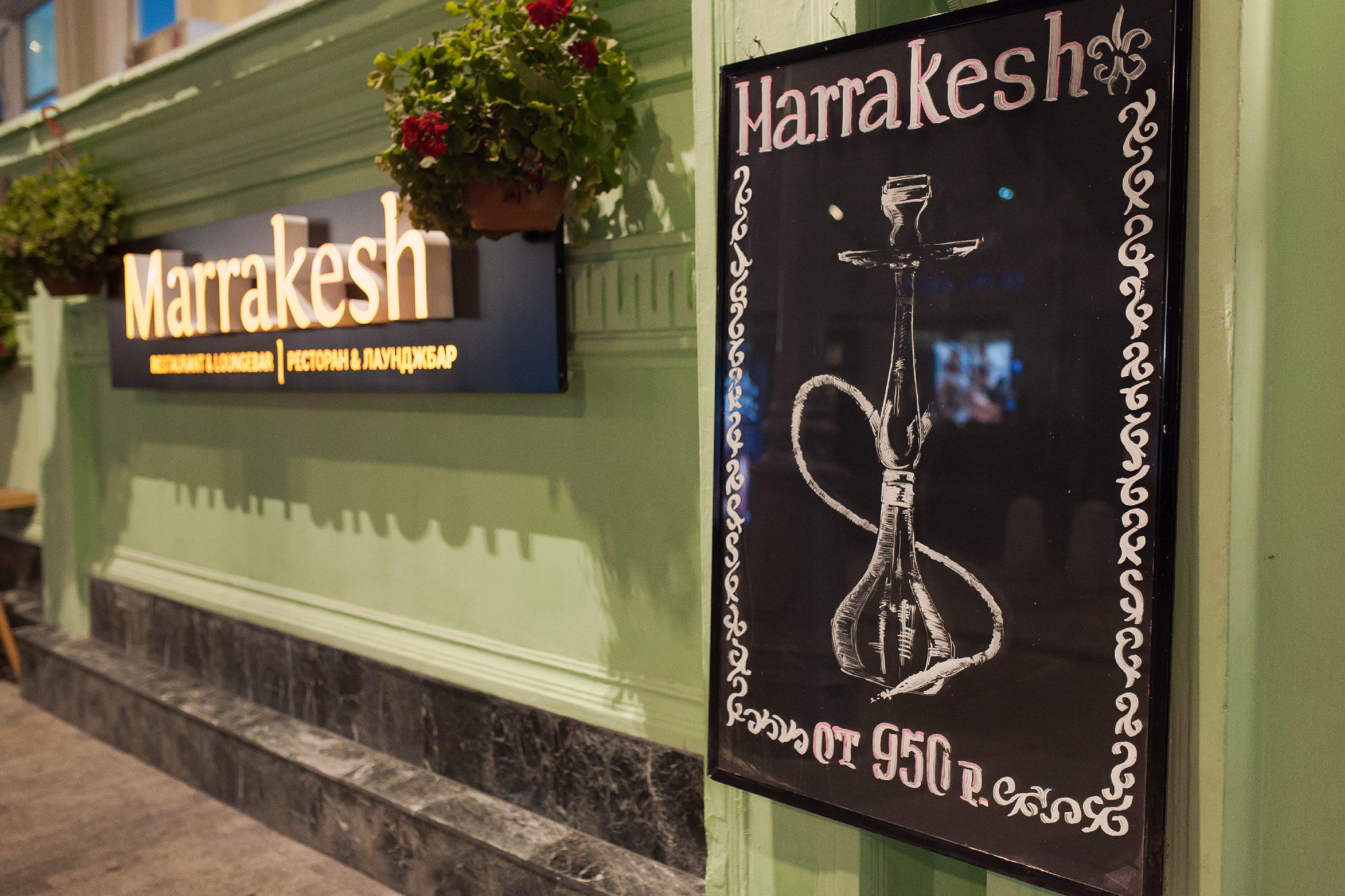 Ресторан Marrakesh на Неглинной