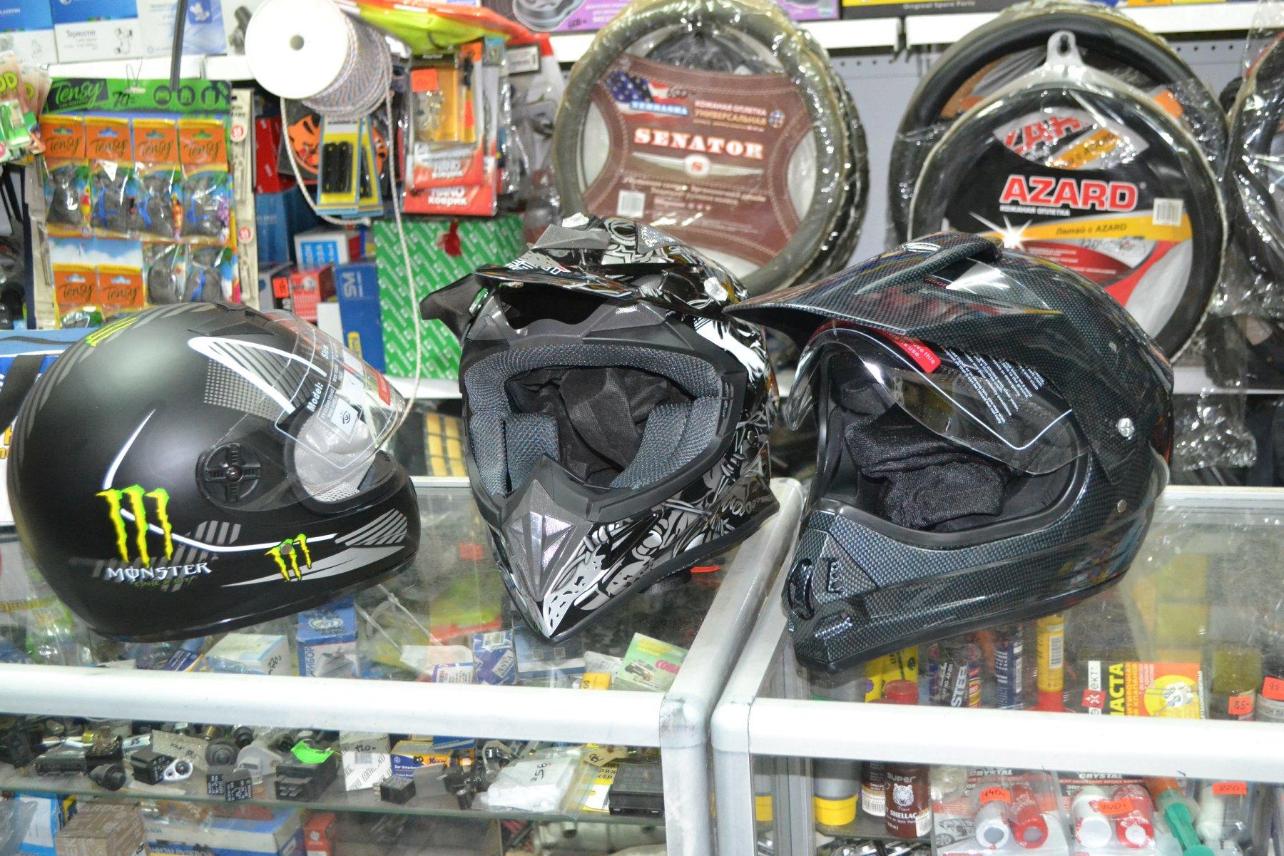 Качественные запчасти для мотоциклов различных торговых марок