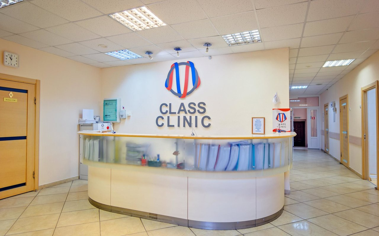 Профессиональное медицинское обслуживание