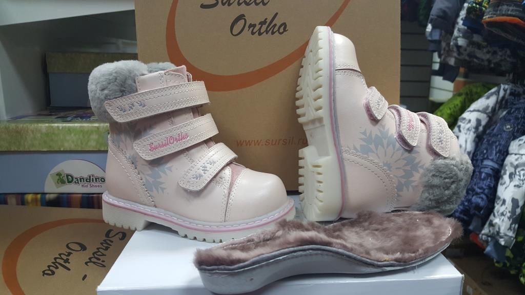 Обувь для правильных шагов малыша