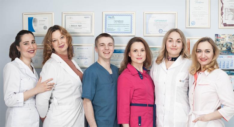 Центр медицинской косметологии Вера Клиник
