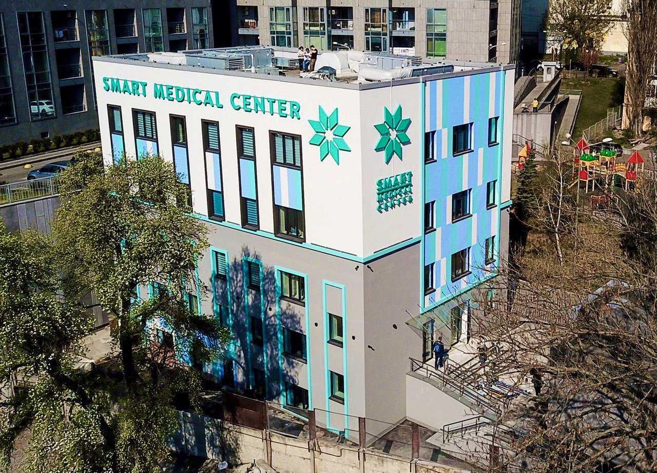 Частная клиника «Смарт Медикал центр» и ее услуги