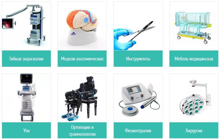 Продажа медицинского оборудования, аксессуаров и расходников от компании «Штейман Крафт»