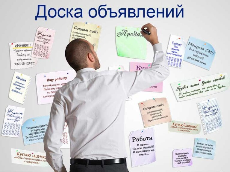 Поиск объявлений Bixti.ru