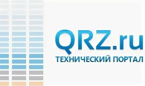 Технический портал QRZ.RU