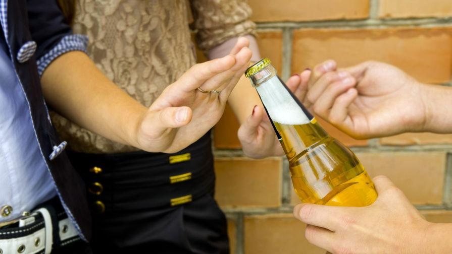 Проблемы наркотической и алкогольной зависимости
